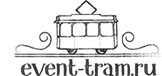 Event-Tram.ru - центр событий в ТРАМвае